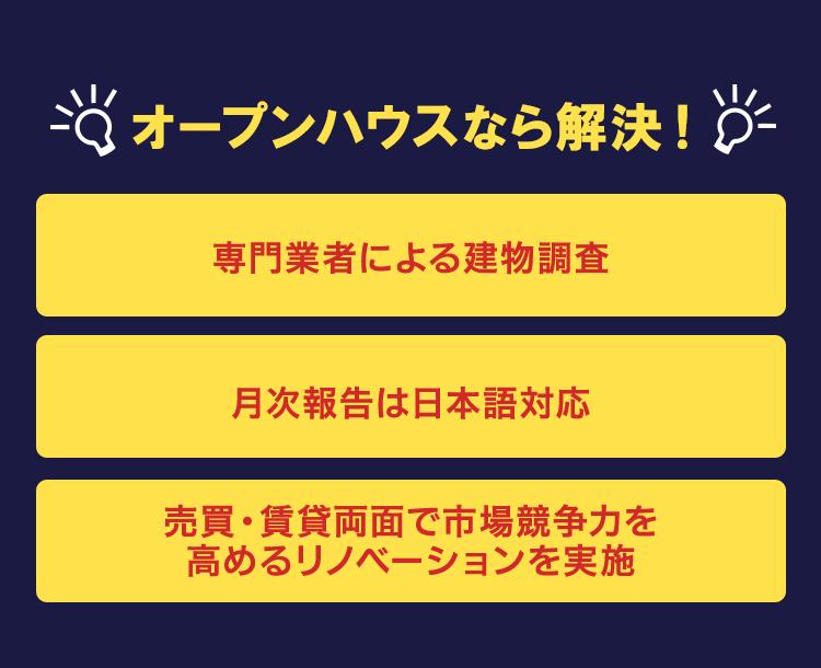 sec04_kaiketu01