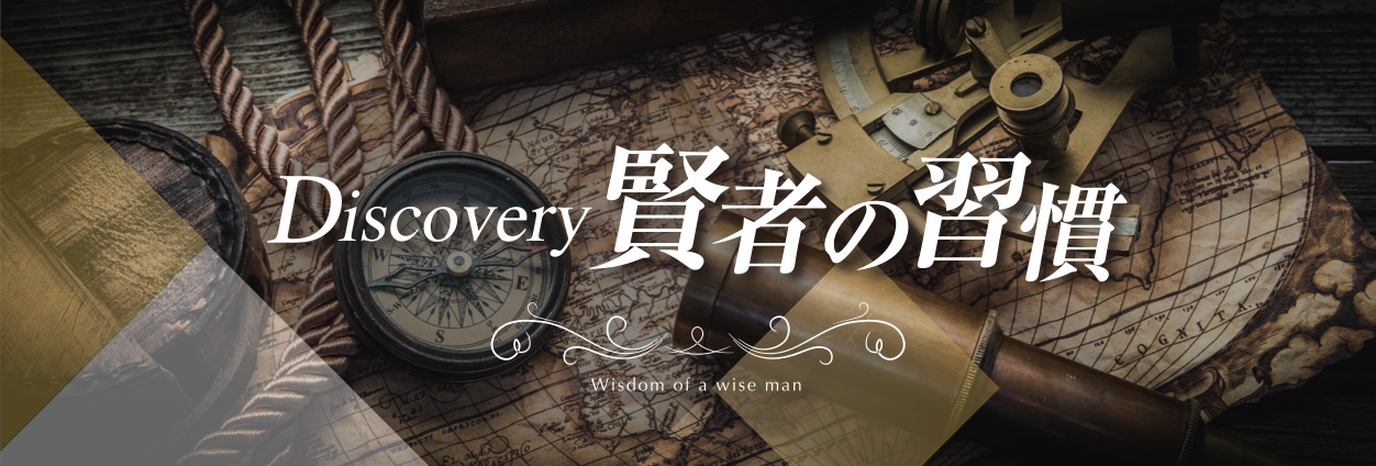 discovery_banner_fix