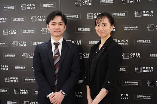 聞き手 当社ウェルス・マネジメント事業部 大畠 葵。左は管理担当 小嶋賢志郎。
