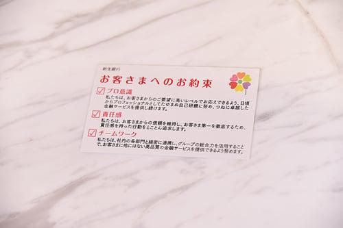 partner_01_4