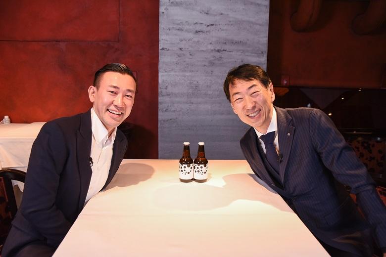 日本初のラグジュアリービールで、食文化を変える。(ゲスト 若林洋平氏:第4回) イメージ画像