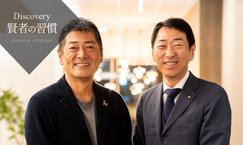 ビジネスリーダーを刺激し続けるアジアの若い世代 イメージ画像