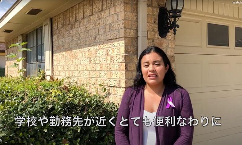テナント様インタビューVoice01 テキサス州キャロルトン イメージ画像