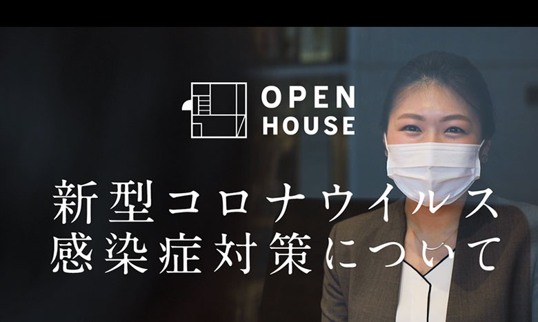 GINZA XI (銀座イレブン) ラウンジにおける新型コロナウイルス感染症対策について イメージ画像