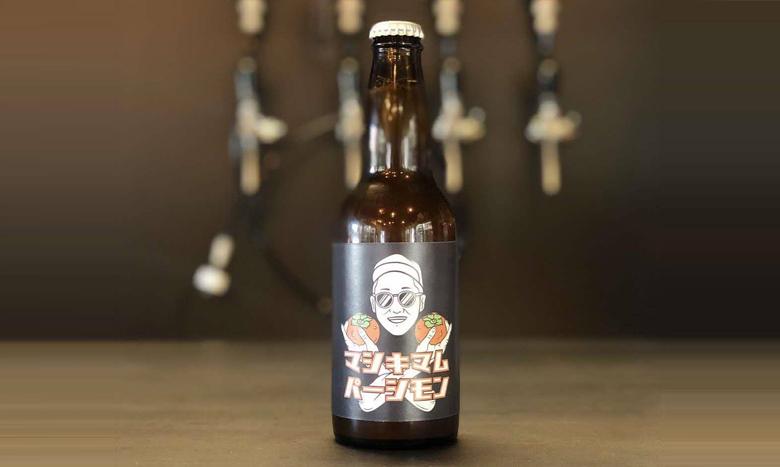 熊本県益城町発、高級柿を使用したクラフトビール「マシキマム パーシモン」が発売 イメージ画像