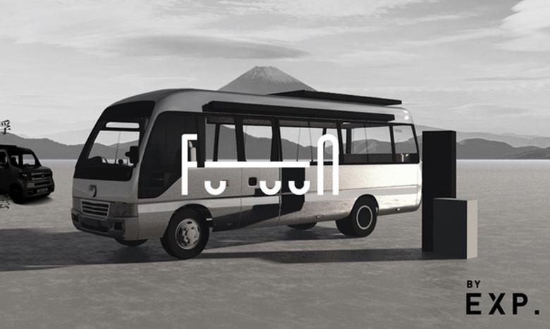 ニューノーマル時代の新しい移動体験を提供するキャンピングカープロジェクト「FUUUN(浮雲)」がリリース イメージ画像