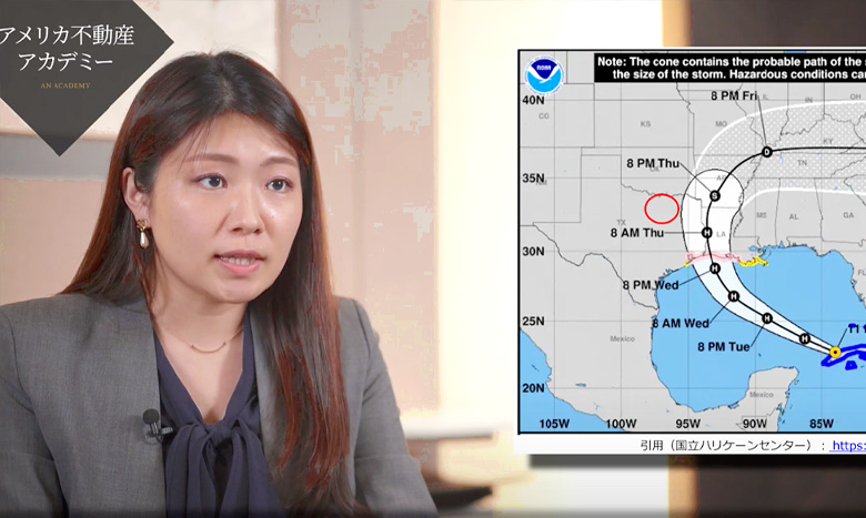 アメリカ不動産アカデミーVol.13 ハリケーンの被害状況と最新不動産市況~テキサス州(2020年9月3日時点) イメージ画像