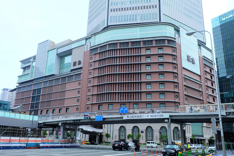 大阪開催セミナー情報