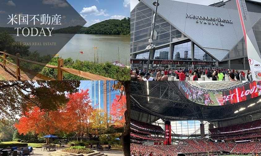 アトランタの魅力その3 街の魅力と楽しみ方 イメージ画像